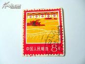 文革邮票《农业学大寨》 #2051