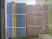 蒙古学研究年鉴(创刊2004 —2011年8本合售)原价720元