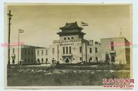 民国中华民国维新政府办公大楼,红黄蓝白黑无色旗帜,由梁鸿志等人于1938年3月28日成立于南京,中华民国维新政府的主要支持力量为日本华中派遣军。管辖苏、浙、皖三省的日占区和宁、沪两个特别市