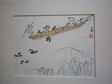 宣纸水印  贺天健  江上捕鱼图