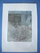 藏书票:《废弃的后庭院》雕刻铜版 有签名 有编号