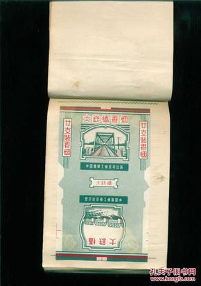 50-70年代老烟标49张合售【补图勿订】
