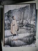 2007.7月《朵云轩:扇面专场 .拍卖》共 0.8公分厚