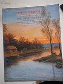 2003.12 秋季《上海国际拍卖:油画.水彩画.月份牌》.沙耆.陈抱一等