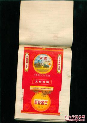 50-70年代老烟标49张【补图勿订】