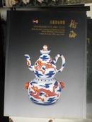 翰海 2006年夏季拍卖会 古董珍玩专场