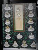 翰海2004迎春拍卖会 中国古董珍玩