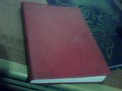 学习白求恩老笔记本  内有多张毛主席语录和彩色插图