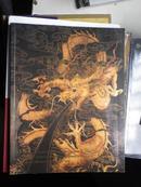 1998.10月《北京太平洋:古典家具.瓷器.玉器 》拍卖.共1.2  公分厚