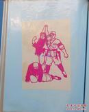 补图:北京美术工艺服务部旧藏  六七十年代刻纸(样品)一册