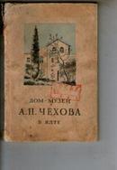 外文书  1955年版