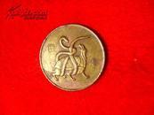 敦煌壁画玄武鎏金币 #2512