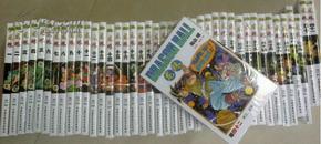"""42本全【全新正版,权威中国少年儿童出版社出版】《龙珠(又叫""""七龙珠》42本32开本大全套!全新!一共42册大全套全集,绝版书"""