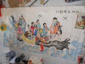 文革时期巨幅手绘人物精品  八仙过海  尺寸180*97厘米