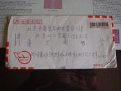 延期使用的邮政快件