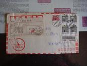 借用邮政快件及签条的实寄封