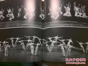 极少见高级铜版纸摄影图册,著名舞蹈艺术大师Oscar Araiz 奥斯卡·阿莱兹 ,舞蹈摄影图册