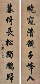 现代宣纸精印 刘春霖  楷书七言联40x84厘米 书法碑帖类