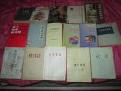 中华兵林传统武德观览 内容.古代文学 1994年一版一印3000本