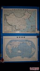 超能力卡:世界地图 中华人民共和国地图【5+3高考学习工具卡】