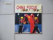 CHINA FOCUS 2002--2003