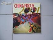 CHINA FOCUS 2001