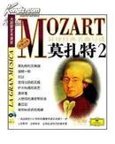 光盘:环球经典名曲导读:莫扎特2(CD)光盘、铃木小提琴教材、世界名曲漫画精典、晋之源--原创歌曲音乐电视,著名二胡演奏家高扬---听松、30盘流行、儿童歌曲、我和音乐做游戏5、安娜很爱罗马假日