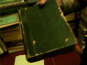 立信会计从书.会计学教科书.民国二十九年精装