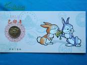 【首轮  难得】上海造币厂 99.99镀金1999(兔)首轮《贺岁卡》【精美压花】