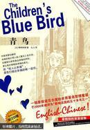 青鸟 : 英汉对照