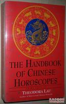 ◇英文原版书 The Handbook of Chinese Horoscopes Theodora Lau