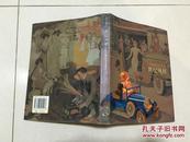 世纪风格 艺术与生活丛书
