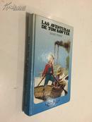Las Aventuras de Tom Sawyer【汤姆·索亚历险记,马克·吐温,西班牙文原版】