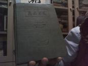 民兵之友 1964年1-12期 合订本 【彩图封面撕掉】