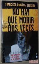 ◆西班牙语原版小说 No hay que morir dos veces (Crimen y Mister