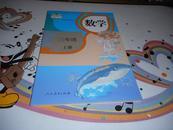 【小学数学教材】三年级数学上册;最新版