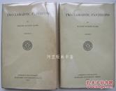 《两座喇嘛教神殿》1937年初版本两册全珂罗版佛像图片1126幅哈佛燕京学社丛书钢和泰重要文献又译两件喇嘛教众神谱