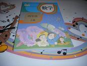【小学数学教材】四年级数学上册;最新版