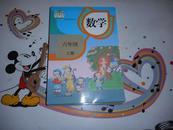 【小学数学教材】六年级数学上册;最新版