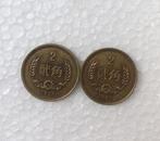 2个85年的2角币 美品