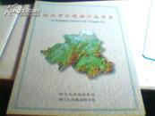 绍兴市环境保护地图集