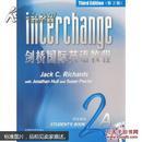 剑桥国际英语教程学生用书.2A