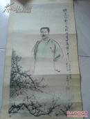 陈秋草《 鲁迅图 》1957年作