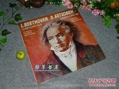 【原版黑胶唱片】《贝多芬:命运交响曲》(交响曲之冠)品好◆[俄国大师:叶夫根尼·斯维特兰诺夫 指挥 等等等等! // 最崇高壮丽 不朽杰作 -c小调第五交响曲 Fate Symphony No. 5]