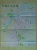 哈尔滨交通图·哈尔滨商贸旅游图