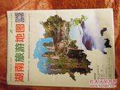 湖南旅游地图