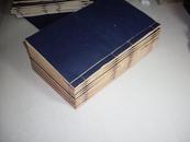 清刻大本《慈悲道场忏法》一套10大册全