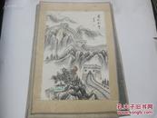 张李玉作  80年代  手绘国画一幅 塞外秋亭  尺寸30/20厘米