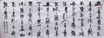 """(真迹,真品,包真) ,陕西省书法家协会会员,陕西省美术家协会会员,""""强望"""",小六尺书法,  《陋室铭 》 ,尺寸:170cm * 65cm"""
