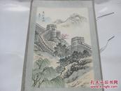 P: 周秀兰作  80年代  手绘国画一幅  春到长城   尺寸30/20厘米